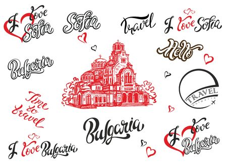 Bulgaria. Sofia. Set of elements for design. Lettering. The sketch of the Cathedral of Alexander Nevsky. Travel.Vector