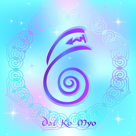 Reiki symbol. A sacred sign. Dai Ko Myo. Spiritual energy. Alternative medicine. Esoteric Vector