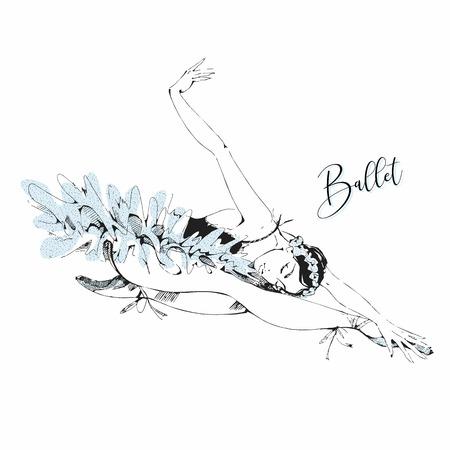Ballet dancer white Swan. Swan lake Illustration