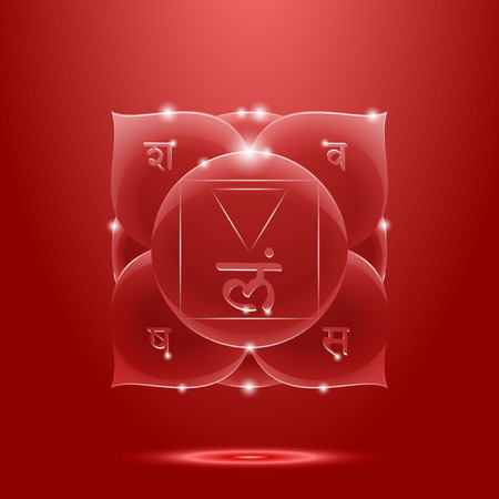 muladhara: Vector illustration muladhara. Chakra glossy icon . The concept of red root chakra for design at India stile. Illustration
