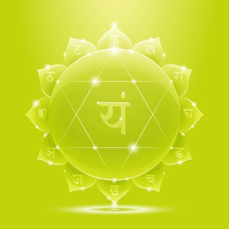 anahata: Vector illustration anahata. Chakra glossy icon . The concept of green heart chakra for design at India stile.