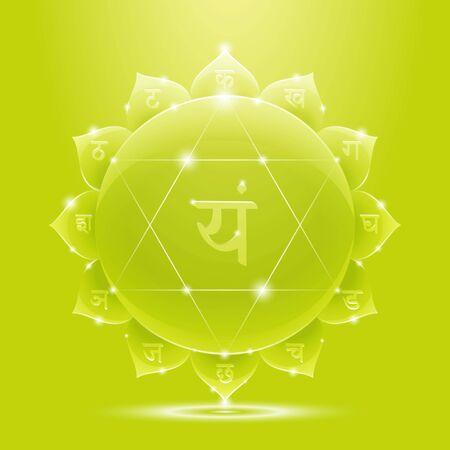Vektor-Illustration anahata. Chakra glänzend Symbol. Das Konzept der grünen Herz-Chakra für Design in Indien Stil.