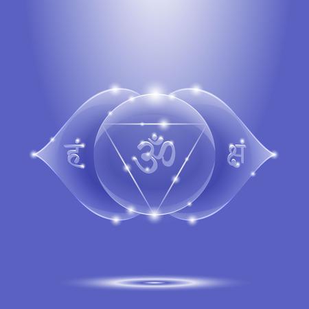 ajna: Vector illustration ajna. Chakra glossy icon. The concept of blue third eye chakra for design at India stile. Illustration