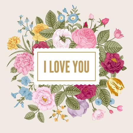 カラフルな夏の庭の花を持つヴィンテージの花のベクトル カード。愛しています。