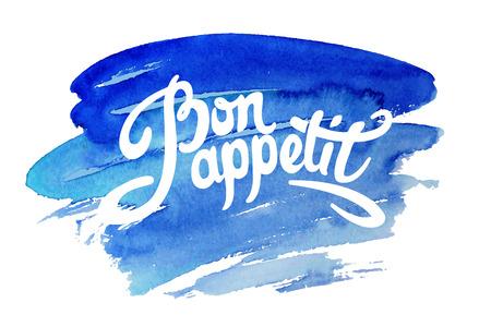 bon: Bon appetit hand drawn lettering for your design Illustration
