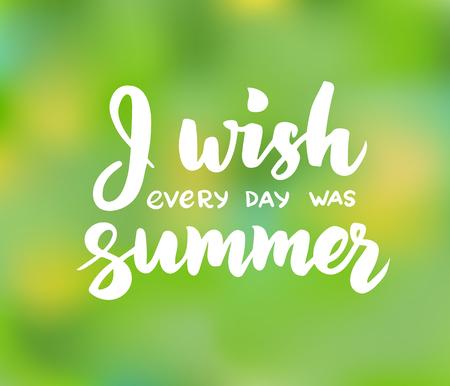 だったら毎日夏 - 描画ブラシ レタリングを手