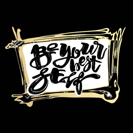 Be yourself graffiti hand lettering  motivation poster. Handdrawn design, greeting cards, invitations, posters, banners, t-shirts. Artistic design, beautiful modern expressive calligraphy.
