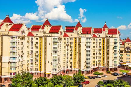 Beautiful modern buildings of Kiev Reklamní fotografie
