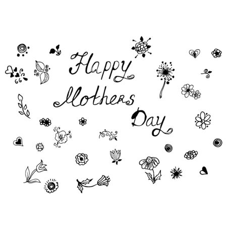 Mothers Day, sketch, vector illustration Vectores