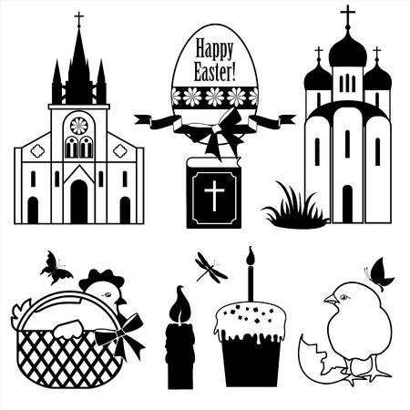 orthodoxy: Happy easter set. Illustration