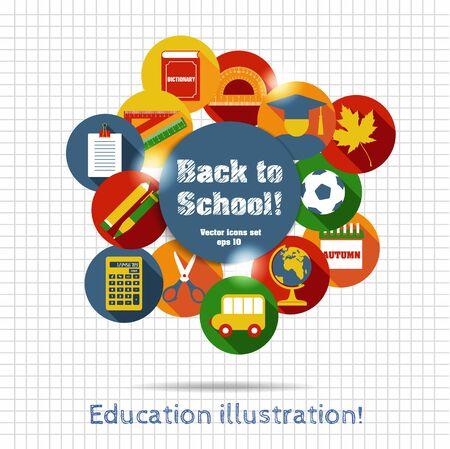 calendario escolar: Haga copias de seguridad a la ilustraci�n de la escuela Vectores