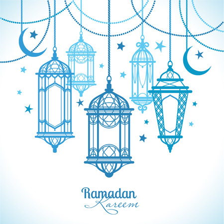 faroles: Kareem Ramadan. Fondo islámico. Vectores