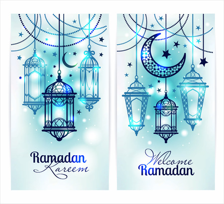 Ramadan Kareem. Islamic background. Banners for Ramadan. Иллюстрация