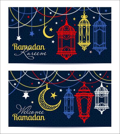 Ramadan Kareem. Islamic background. Banners for Ramadan. Illustration