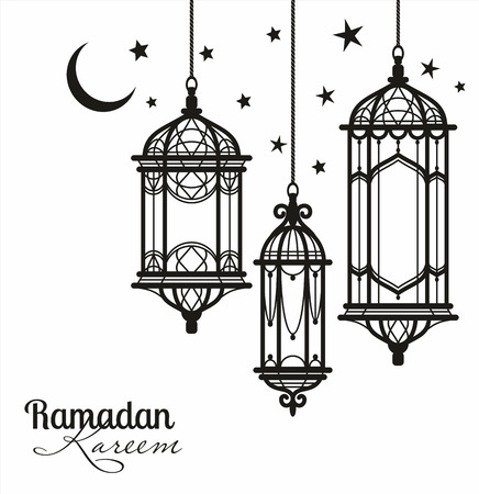 Ramadan Kareem. Islamic background. Reklamní fotografie - 40913031