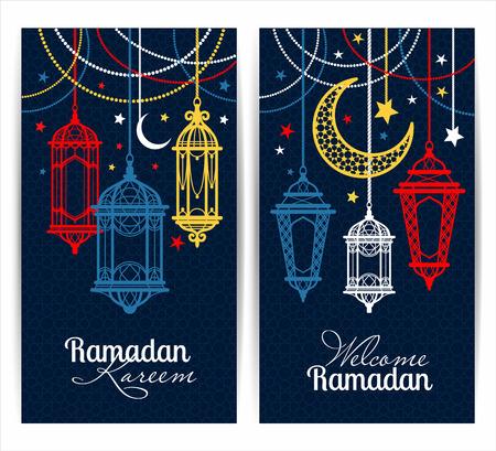 ラマダン カリーム。イスラムの背景。ラマダンのランプです。バナーを設定します。