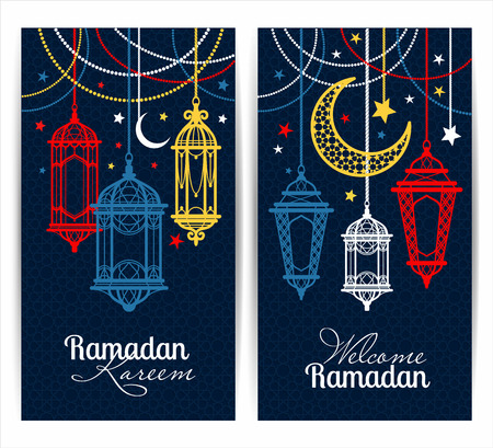 Ramadan Kareem. Islamic background. lamps for Ramadan. Banners set. Ilustrace