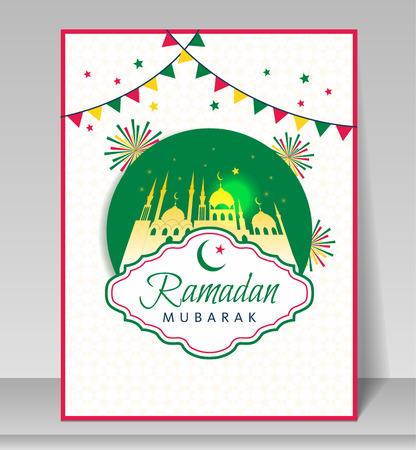 fasting: Holy month of Muslim community, Ramadan Kareem celebration with mosque. Illustration