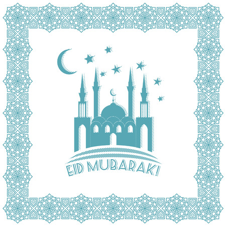ul: Greeting Card design with silhouette of mosque and stylish text Ramadan Kareem