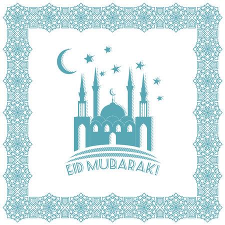 Wenskaart ontwerp met silhouet van de moskee en stylish tekst Ramadan Kareem