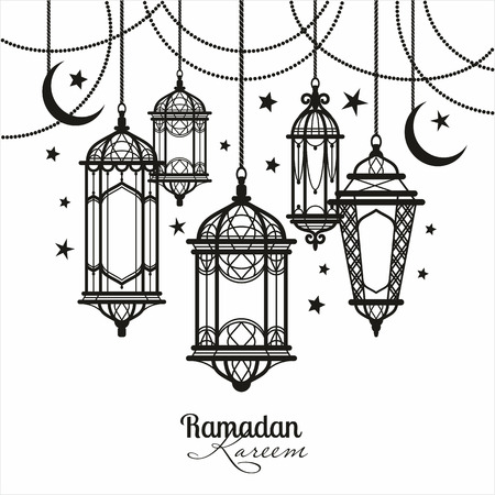 lamp: Ramadan Kareem. Islamic background.