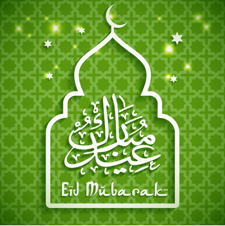 fitr: Eid Mibarac abstract vector background on green.