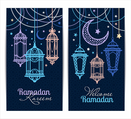 lantern festival: Ramadan Kareem. Islamic background. lamps for Ramadan. Banners set. Illustration