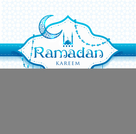ramadan background: Ramadan Kareem frame vector illustration in blue.