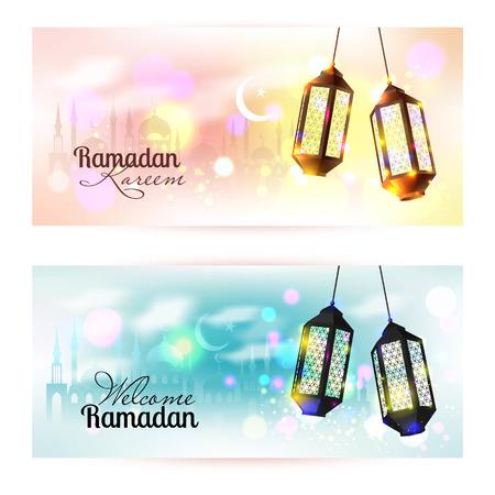 ラマダン カリーム。イスラムの背景。ラマダンのランプです。  イラスト・ベクター素材