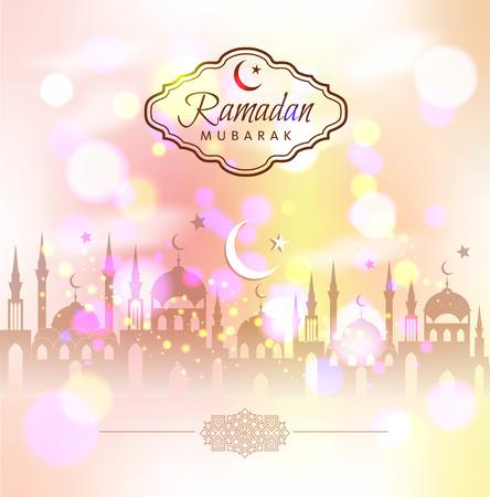 Ramadan Kareem achtergrond. Stock Illustratie