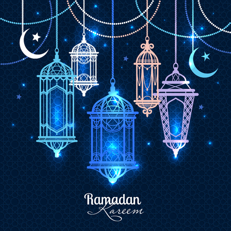 Ramadan Kareem. Islamic background. lantern for Ramadan Çizim