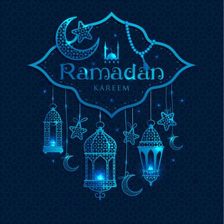 Carte de voeux de Ramadan Kareem conception avec des lampes et des lunes.
