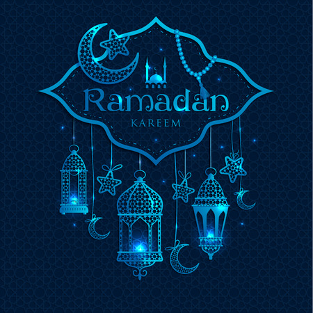 crescent moon: Greeting Card Ramadan Kareem design with lamps and moons.