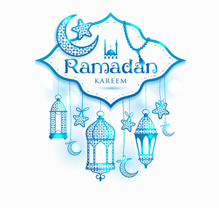 Greeting Card Ramadan Kareem design with lamps and moons. Vector frame illustration. Ilustrace