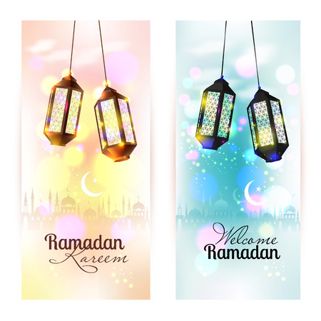 lantern: Ramadan Kareem. Islamic background. Lamps for Ramadan.