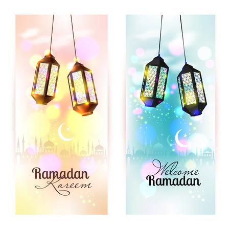 Ramadan Kareem. Islamic background. Lamps for Ramadan.