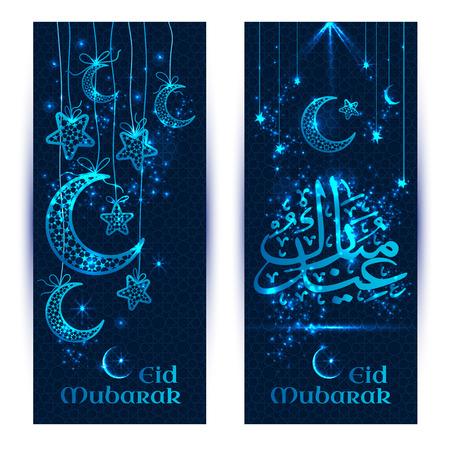 celebration: Eid Mubarak banner celebrazione saluto decorati con lune e stelle. Calligrafico arabo Eid Mubarak.