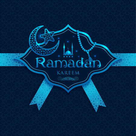 allah: Ramadan Kareem decoration frame. Vector Islamic abstract background in blue color.