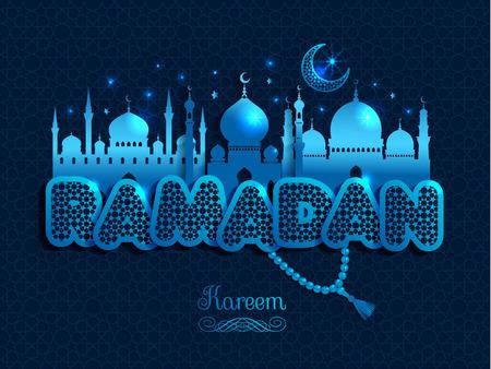 Ramadan Kareem greeting card witx text Ramadan and mosque. Illustration