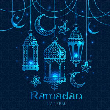 Wenskaart Ramadan Kareem design met lampen en manen. Vector illustratie frame.