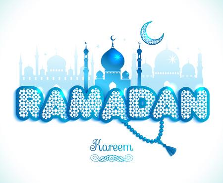 Ramadan Kareem贺卡Witx文本斋月和清真寺