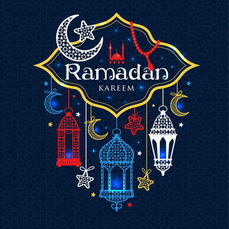 Greeting Card Ramadan Kareem design with lamps and moons.