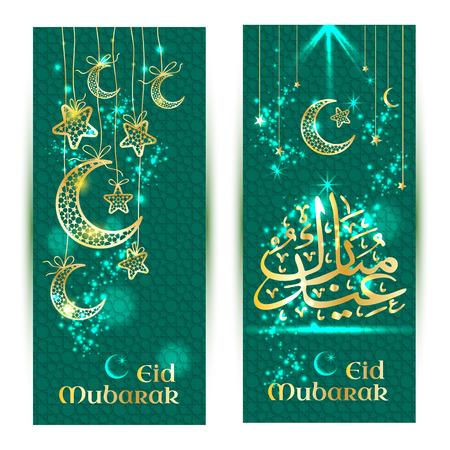 Eid Mubarak viering begroeting banners versierd met manen en sterren. Kalligrafische Arabische Eid Mubarak. Stock Illustratie