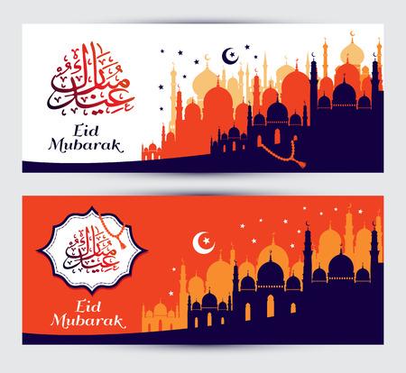 Muslim abstract greeting banners. Islamic vector illustration at sunset. Calligraphic arabian Eid Mubarak.