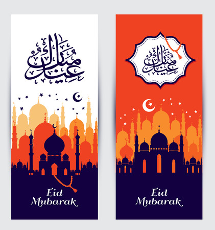 Muslim abstract greeting banners. Islamic vector illustration at sunset. Calligraphic arabian Eid Mubarak.