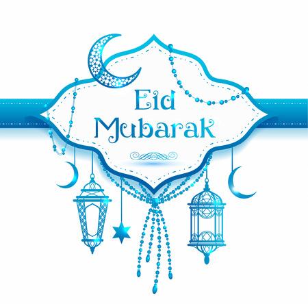 faroles: Marco de Eid Mubarak. Vector ilustración islámico.