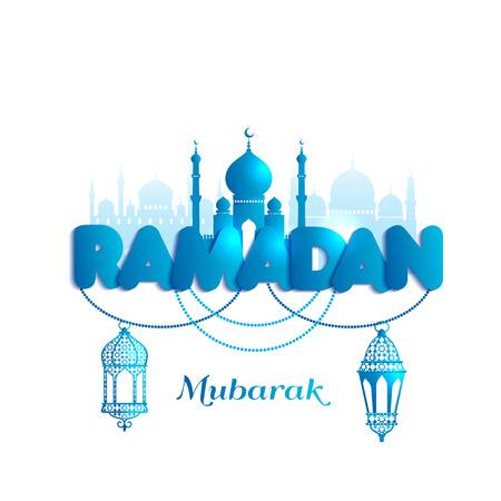 dome type: Ramadan Kareem greeting card with text Ramadan and mosque