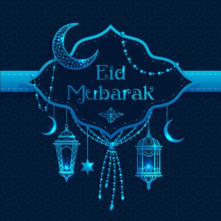fitr: Eid Mubarak frame. Vector islamic illustration.