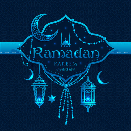 Ramadan Rfreem frame illustration. Vector Islamic illustration.