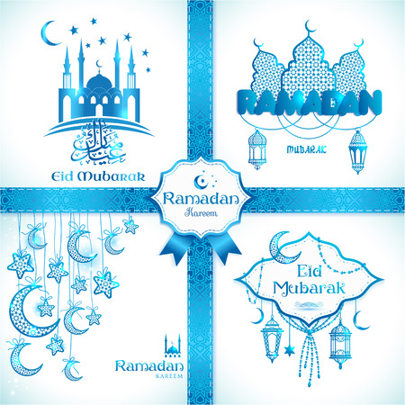 Eid 무바라크 프레임입니다. 이슬람 그림입니다. 스톡 콘텐츠 - 42936614
